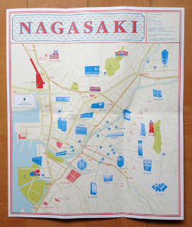 Think_Local_Nagasaki-3.JPG