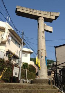 kataashi_torii.jpg